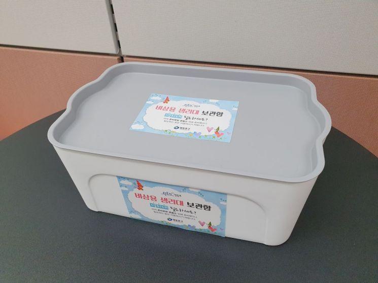 영등포구 공공기관 화장실 비상용 생리대 2만5600개 비치