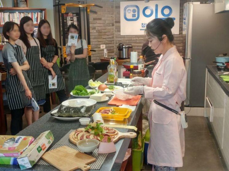 관악구, 청년 1인 가구  '건강밥상 요리교실' 운영