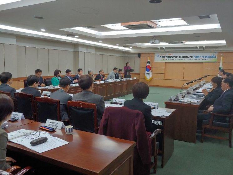 강북구, 사회복지법인 외부추천이사 공모