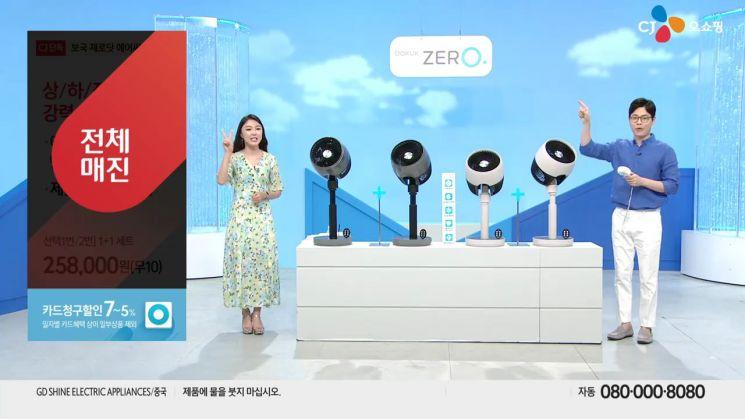 CJ 오쇼핑, 소형 냉방가전 편성 36% 늘려…'무빙 에어컨' 선보인다