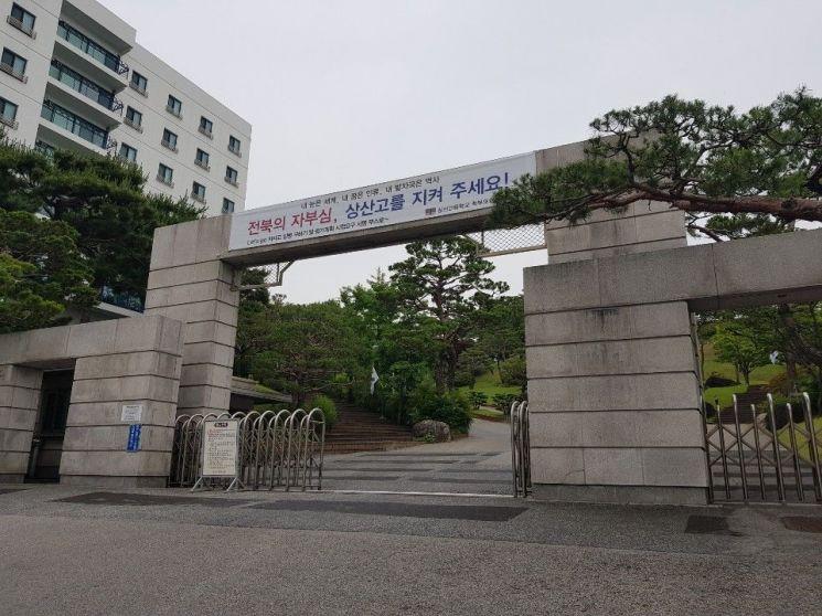 '자사고' 자격 유지하는 '상산고' … 교육부, 지정취소 '부동의'(상보)