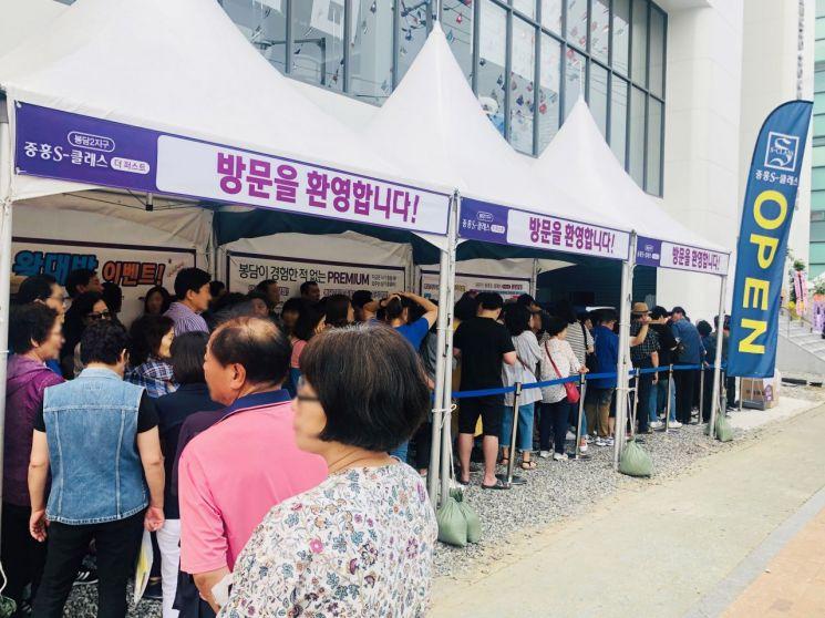 중흥건설, '봉담2지구 중흥S-클래스 더 퍼스트' 주말 약 2만명 방문