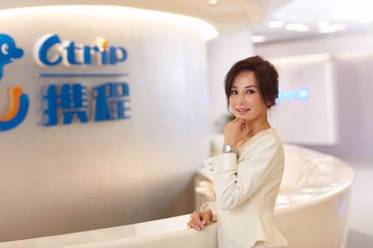 '기술기업 여성 리더 키우기'…회원수 3억명 中 씨트립 CEO의 목표