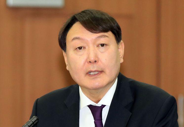 차기 검찰총장 후보자로 지명된 윤석열 서울중앙지검장.  사진=연합뉴스