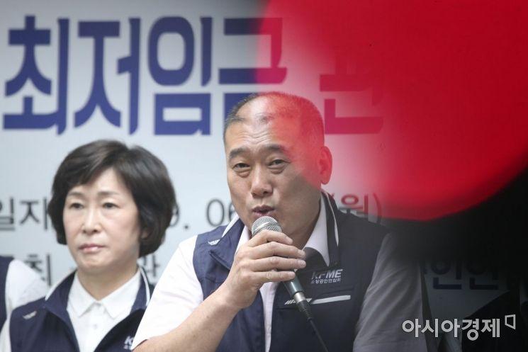 소상공인엽합회 노동·인력·환경 분과의원회 이근재 공동위원장을 비롯한 위원들이 17일 서울 동작구 소상공인연합회에서 기자회견을 열고 2020년 최저임금 관련 입장을 발표하고 있다./김현민 기자 kimhyun81@