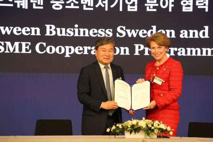 중진공, 스웨덴과 중소벤처기업 지원 협력 강화