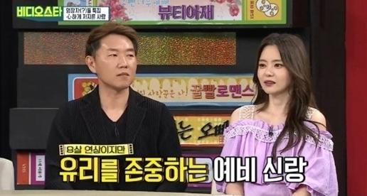 """""""최 셰프 요리 모음집"""" 서유리, 남자친구 요리 실력 공개"""