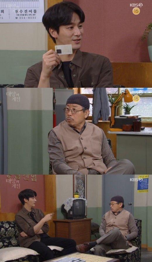 배우 오창석과 황범식 / 사진=KBS '태양의 계절' 방송 캡처