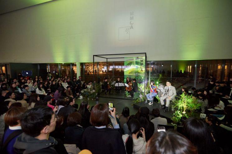 가수 요조와 배우 이동휘가 함께 한 지난 3월 'MMCA 나잇-체실 비치에서' 행사 모습  [사진= 국립현대미술관 제공]