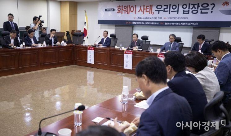 [포토] 화웨이 사태 관련 전문가 토론회
