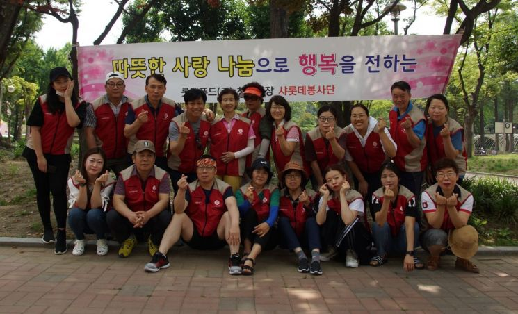 롯데푸드 청주공장 샤롯데 봉사단원들이 지난 15일 청주 중앙공원에서 무료 급식 봉사 진행 후 단체사진을 촬영하고 있다.