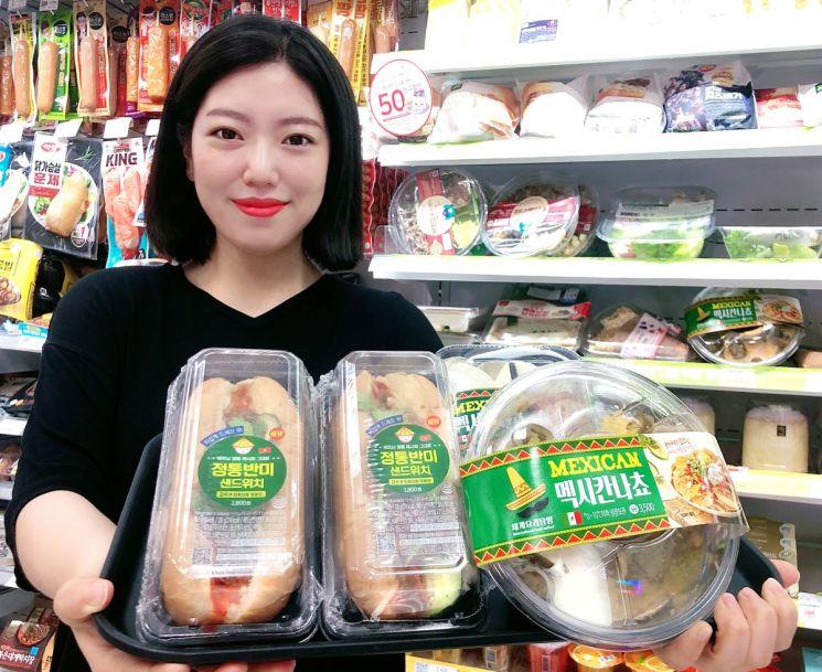 베트남 반미, 멕시칸 타코를 편의점에서…GS25, 세계 먹거리 확대