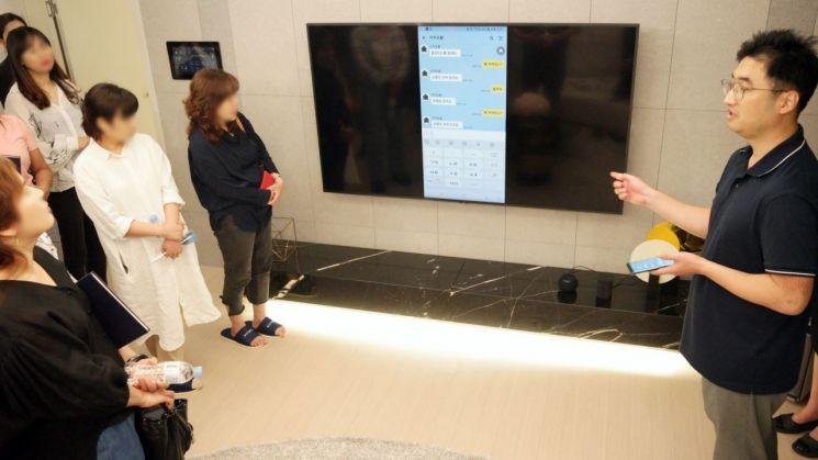 삼성물산, '래미안 연지 어반파크'에 'IoT 플랫폼' 첫 도입