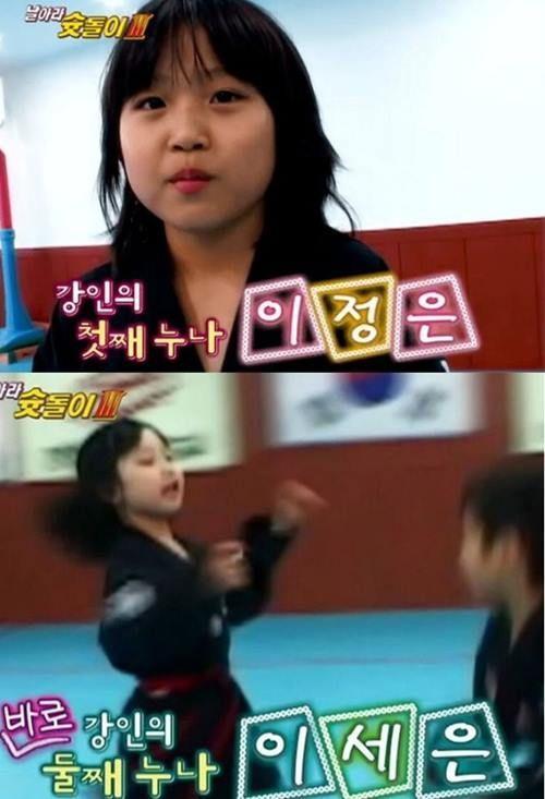 과거 '날아라 슛돌이 3기'서 얼굴 공개한 이강인의 친누나/사진=방송 캡쳐