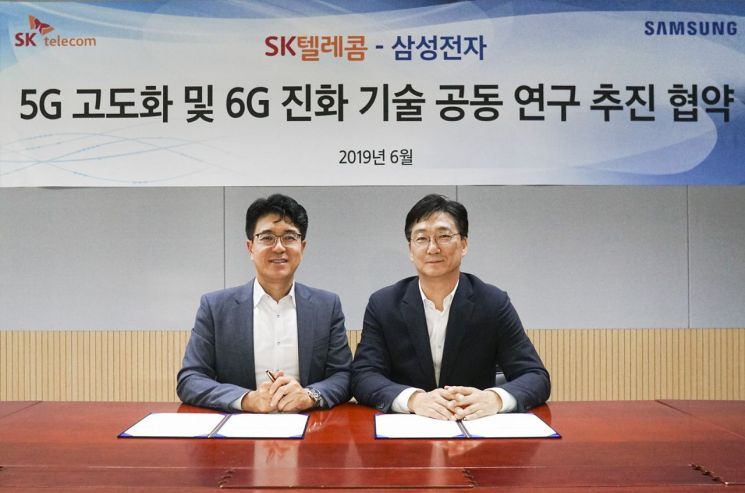 SK텔레콤·삼성전자, 5G 고도화·6G 개발 맞손