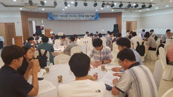 전남교육청 '기초학력 정책설명회' 개최