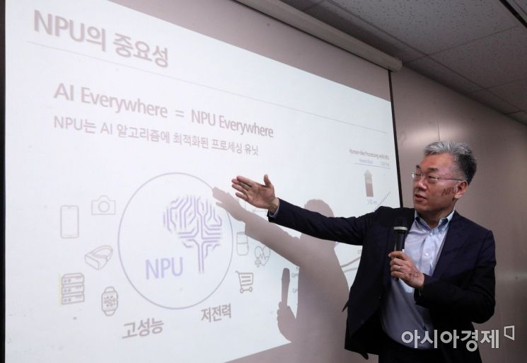 [포토] 강인엽 삼성전자 사장, NPU의 중요성