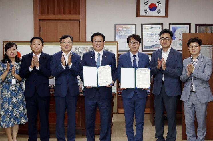 광주 북구, 주민 정보화 역량 강화·교육사업 활성화 나서