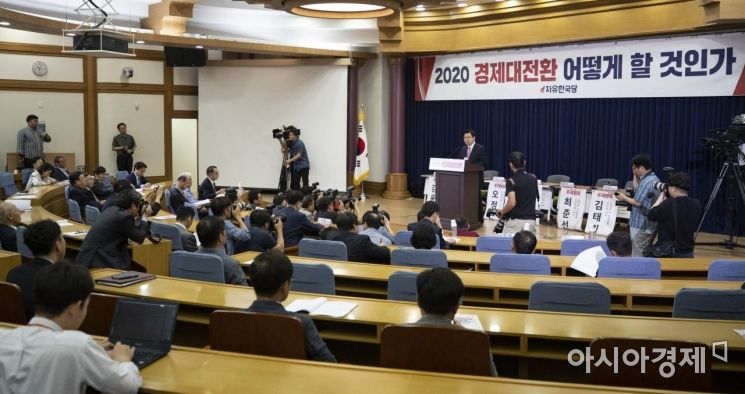 [포토] 경제전환토론회 참석한 황교안 대표