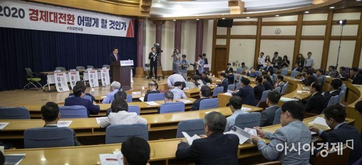 [포토] '2020 경제대전환 어떻게 할까?' 토론회