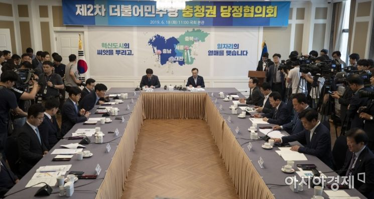 [포토] '더불어민주당, 충청권 당정협의회'