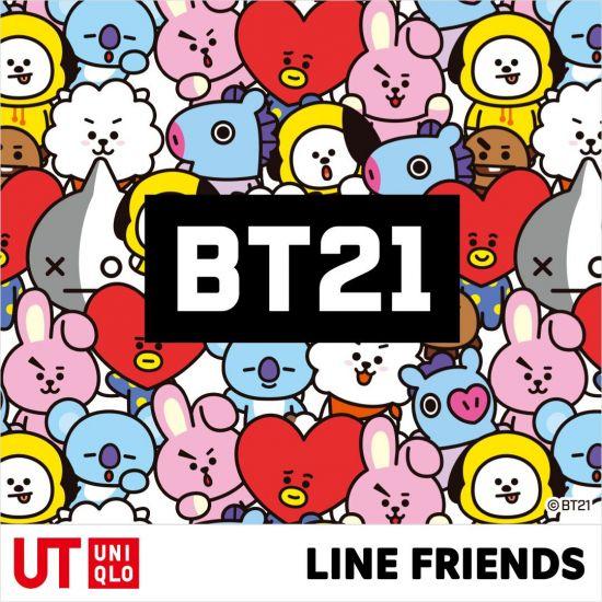 유니클로, BT21 캐릭터 UT 출시…21일부터 판매
