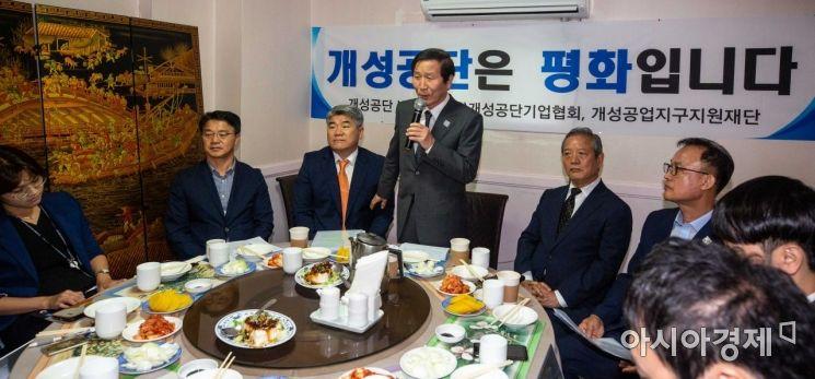 [포토]방미 결과 설명하는 정기섭 개성공단기업협회 회장