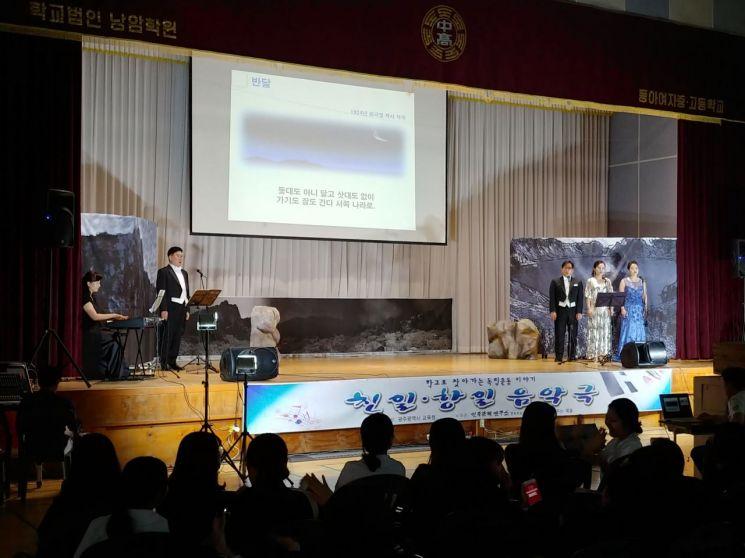 광주시교육청 '학교찾아가는 독립운동이야기' 개최
