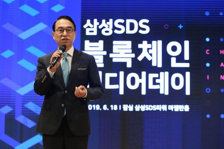 홍원표 삼성SDS 대표가 18일 삼성SDS캠퍼스에서 개최한 '블록체인 미디어데이'에서 인사말을 하고 있다.