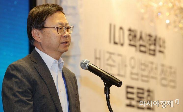 [포토]개회사하는 배규식 한국노동연구원장