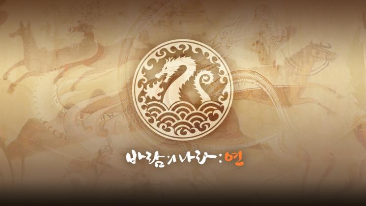 [HOT 게임] MMORPG의 전설 '바람의 나라', 모바일로 부활