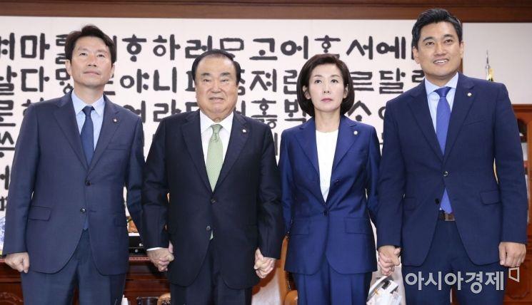 [포토] 문희상 의장, 교섭단체 원내대표 회동