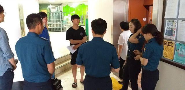 전남대학교, 학내 건물 '몰카' 일제 점검