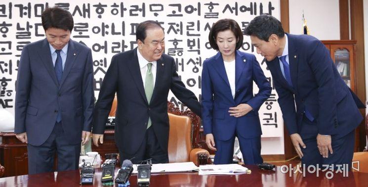 [포토] 문희상 의장, 여야 원내대표 회동