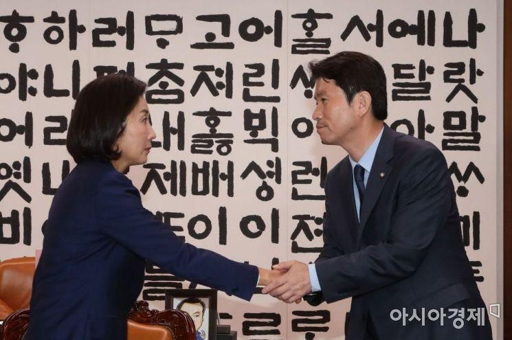 [포토] 두손 꼭 잡은 이인영 원내대표
