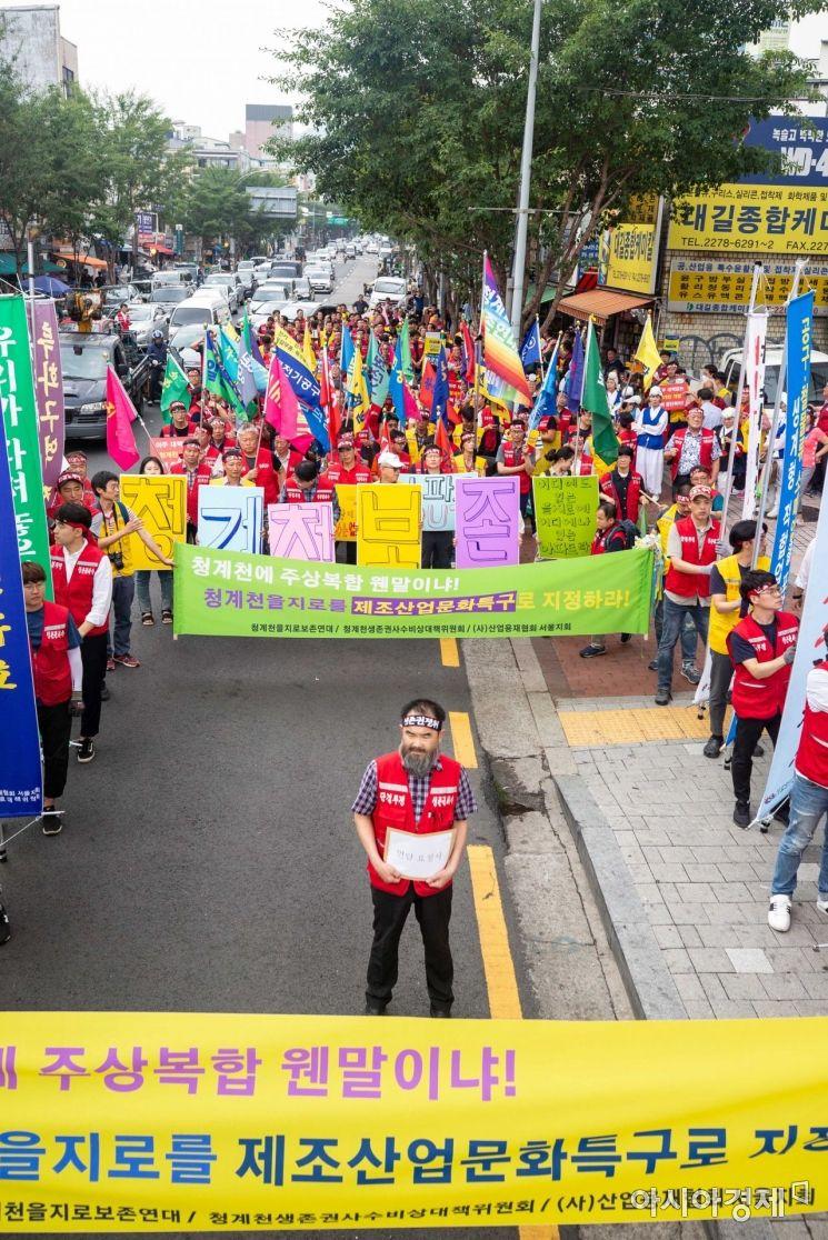 [포토]세운3구역 주상복합건설 반대 요구하는 상인들