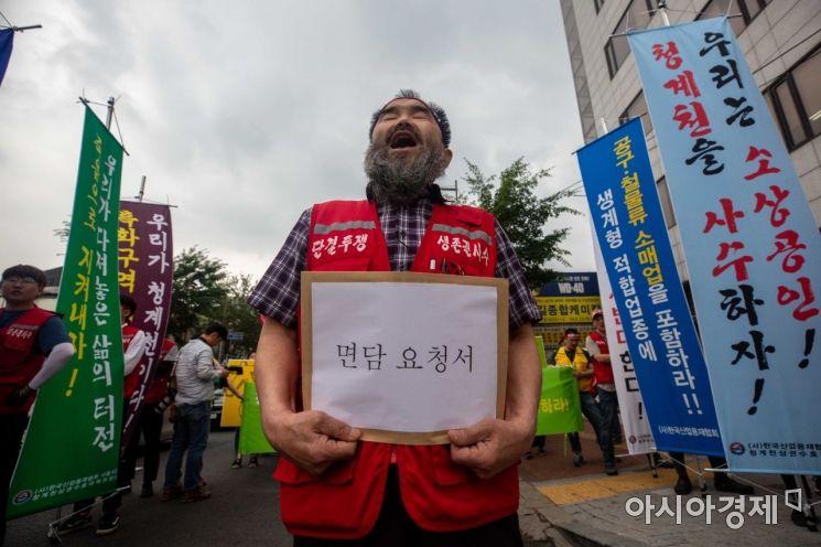 [포토]서울시장 면담 요청하는 청계천 상인들