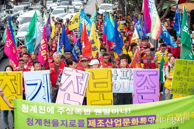 [포토]청계천 개발사업 반대 집회
