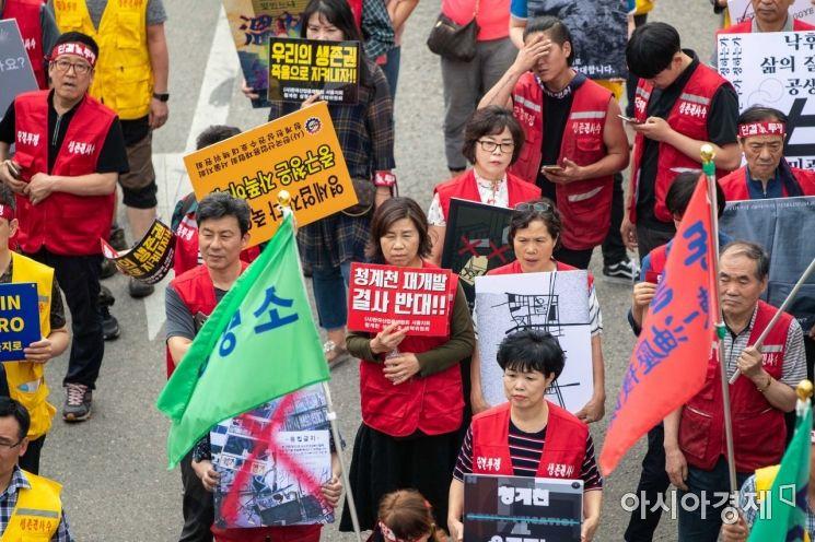 [포토]'청계천 재개발 결사 반대!'