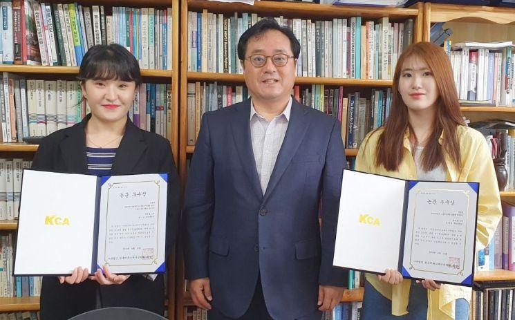 호남대  'KCA 2019춘계학술대회' 두각