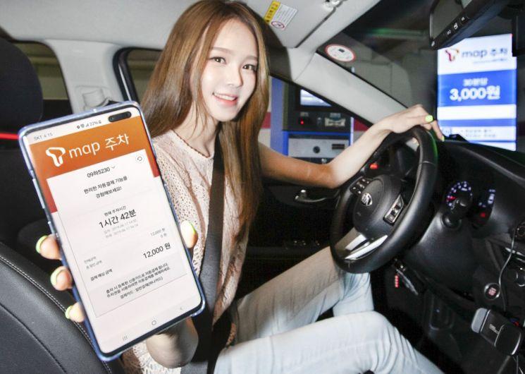 은 19일 ADT캡스와 실시간 주차 공간 확인부터, 결제, 통합 관제, 현장 출동까지 주차와 관련된 모든 서비스를 통합 제공하는 5G 주차 솔루션 'T맵주차' 서비스를 출시했다. SK텔레콤 모델이 'T맵주차' 앱을 사용하고 있다.