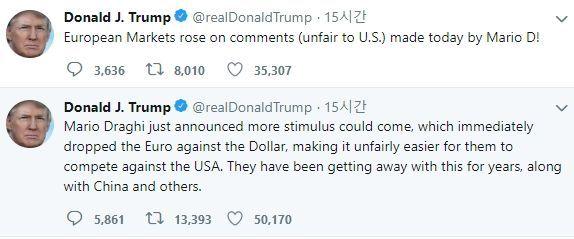[출처: 도널드 트럼프 미국 대통령 트위터]