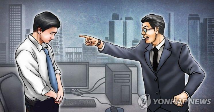 오는 7월16일부터 '직장 내 괴롭힘 금지법'이 시행된다./사진=연합뉴스