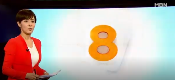 MBN '뉴스8' 김주하 MBN 앵커 / 사진=MBN 방송 캡처