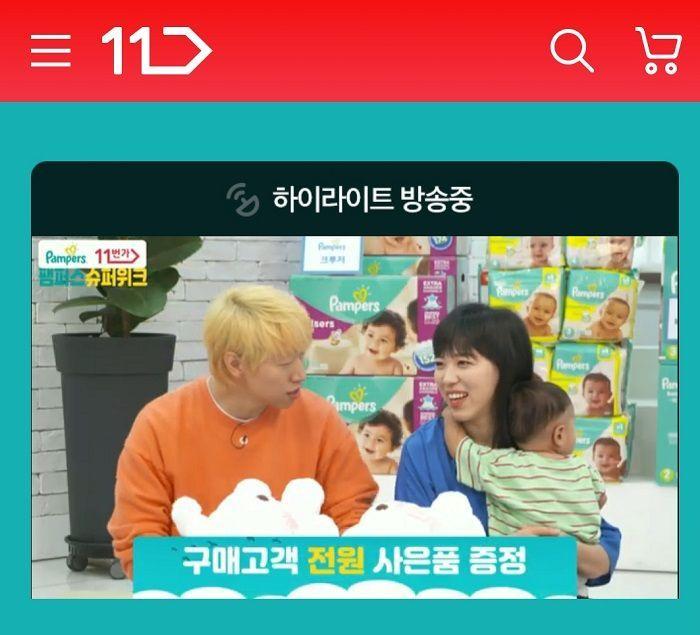 11번가 동영상 콘텐츠 강화…한국P&G와 'V커머스' 프로모션