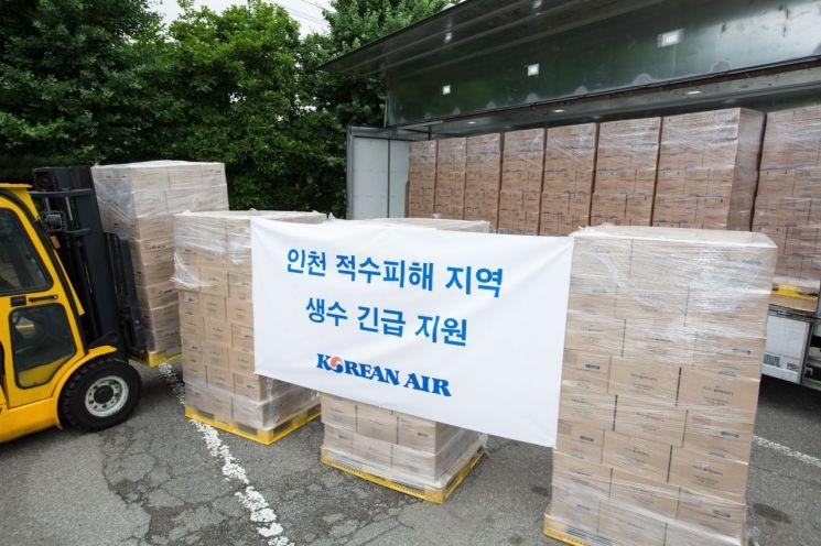 대한항공, 인천 적수현상 피해지역 학교에 생수 1000박스 전달