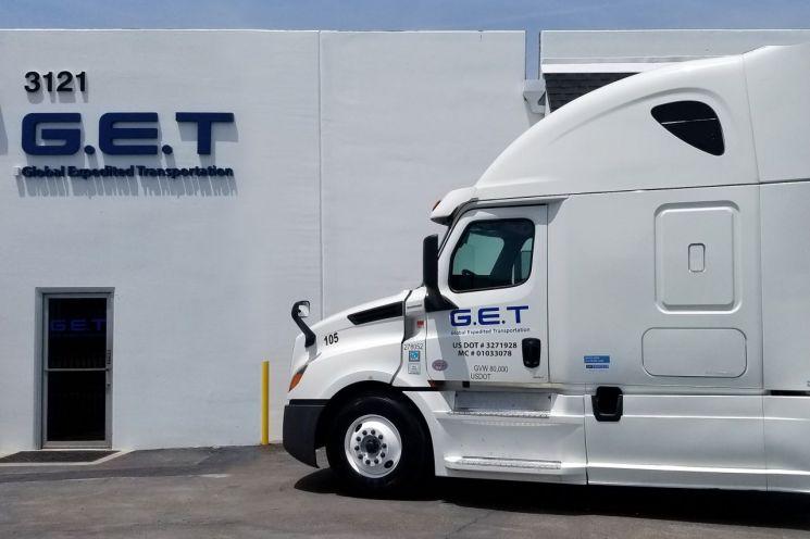 현대글로비스, 美 육상 트럭운송 자회사 'GET' 설립