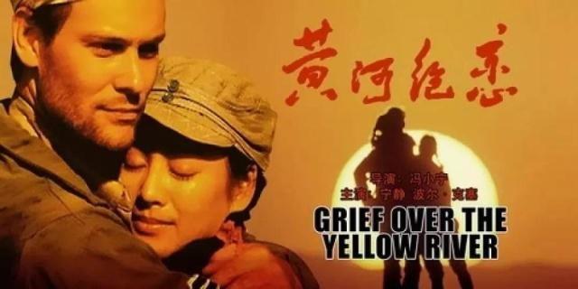 급변한 중국의 반미정서…미·중 로맨스 영화로 분위기 전환?