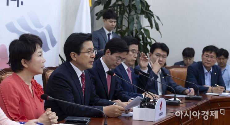 [포토] 자유한국당, 최고위원회의