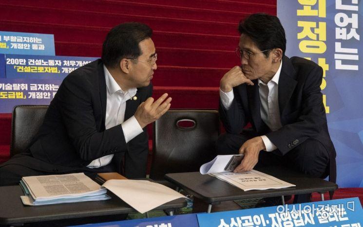 [포토] 임시국회 개회, 한국당 보이콧으로 파행은 계속